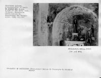 Chapelle Saint-Hippolyte-du-Bouchier