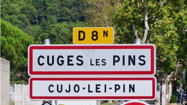 Photo Cuges-les-Pins - cuges de pins (13780)