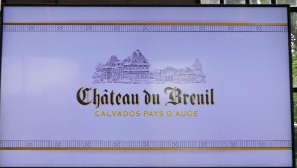 CAVES château du Breuil