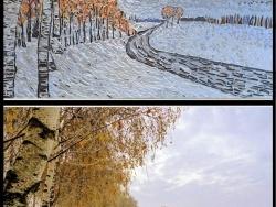 Photo paysage et monuments, Asnans-Beauvoisin - Asnans Jura . La route de Pleure.