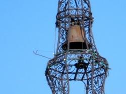Photo paysage et monuments, Aubignan - campanile