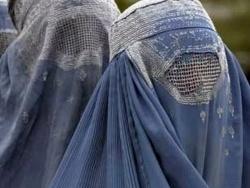 Symbole du système répressif taliban